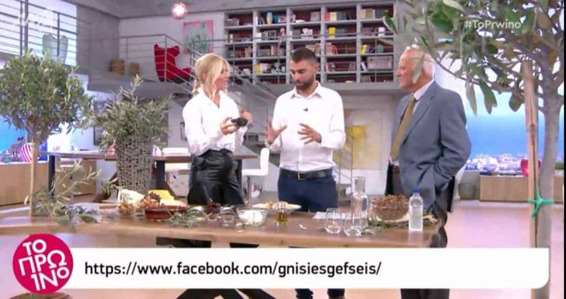"""Genuine Tastes"" at toproinomou with Ms. Skorda at ANT1 tv"